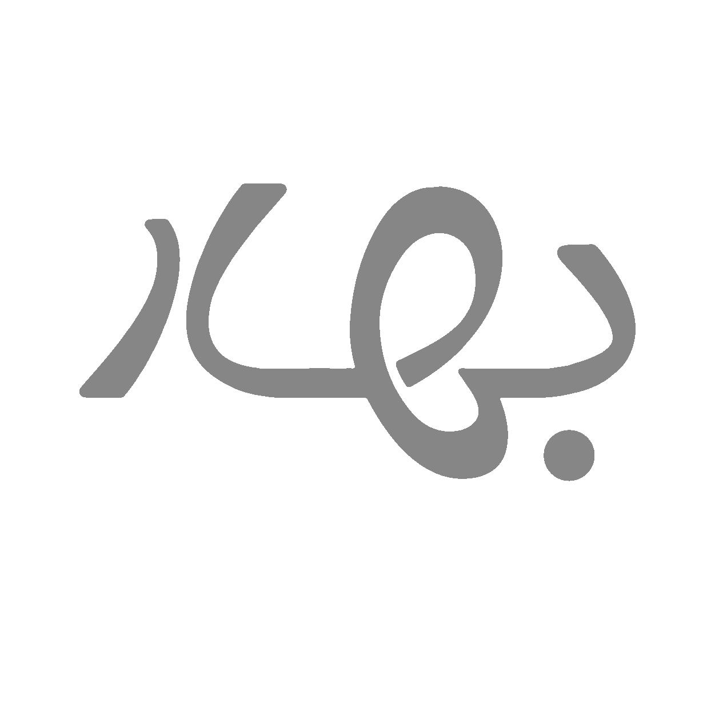 bahar logo